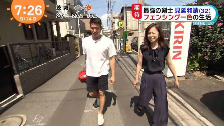 2019年09月14日久慈暁子の画像14枚目