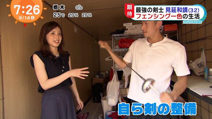 2019年09月14日久慈暁子の画像15枚目