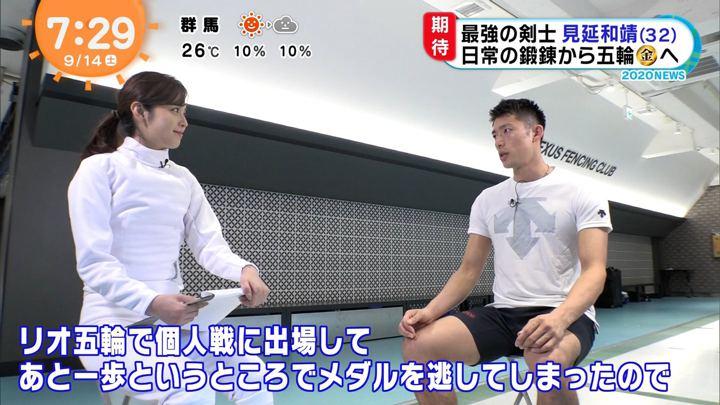 2019年09月14日久慈暁子の画像21枚目