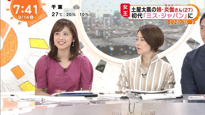 2019年09月14日久慈暁子の画像25枚目