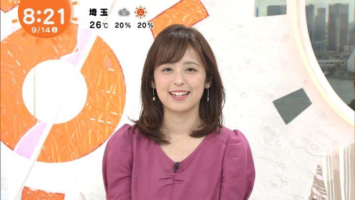 2019年09月14日久慈暁子の画像26枚目