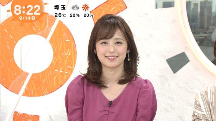 2019年09月14日久慈暁子の画像27枚目