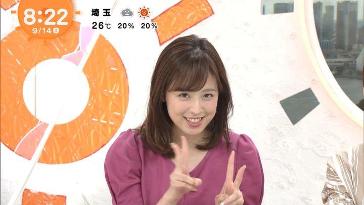 2019年09月14日久慈暁子の画像29枚目