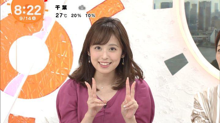 2019年09月14日久慈暁子の画像31枚目