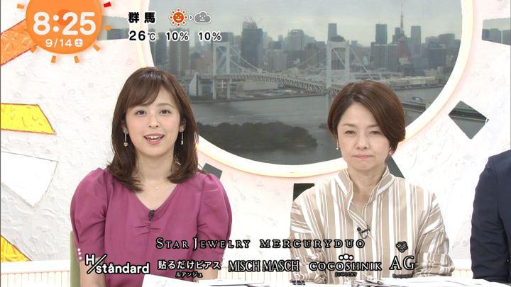 2019年09月14日久慈暁子の画像32枚目