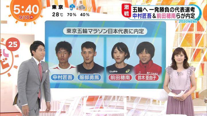2019年09月16日久慈暁子の画像01枚目