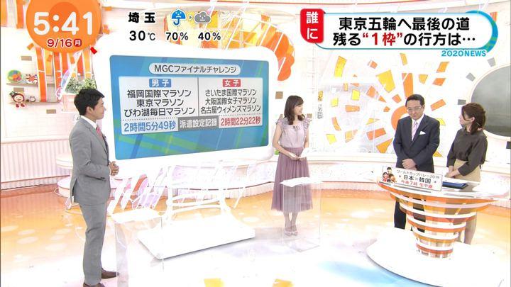 2019年09月16日久慈暁子の画像03枚目