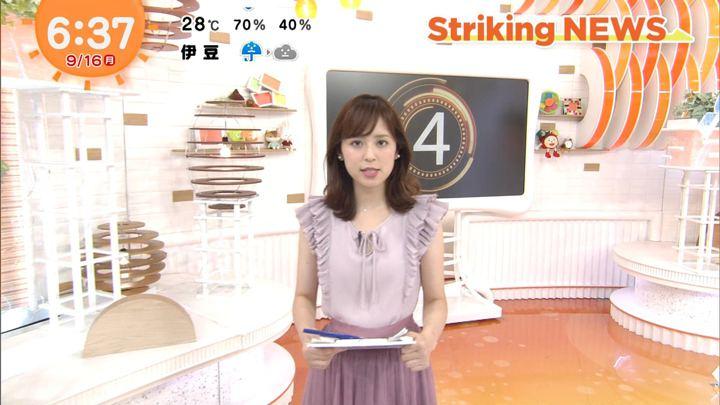 2019年09月16日久慈暁子の画像07枚目