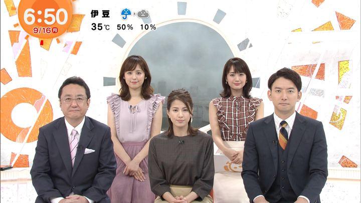 2019年09月16日久慈暁子の画像08枚目