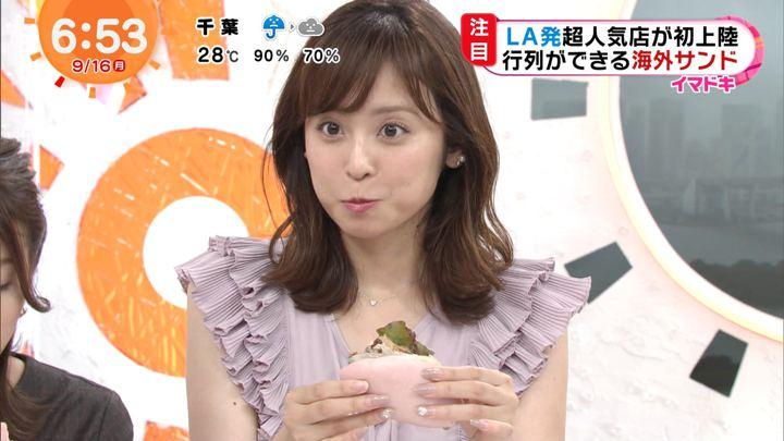 2019年09月16日久慈暁子の画像10枚目