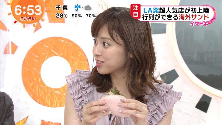 2019年09月16日久慈暁子の画像12枚目