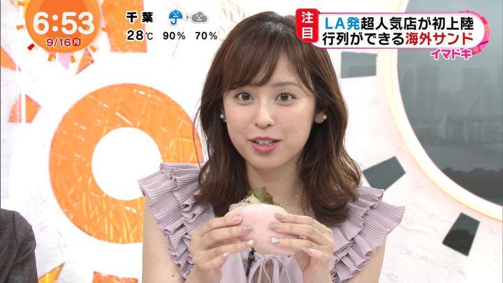 2019年09月16日久慈暁子の画像13枚目