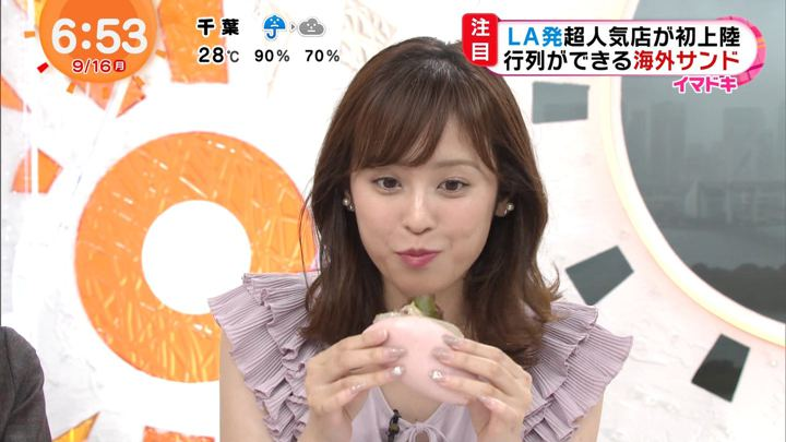 2019年09月16日久慈暁子の画像14枚目