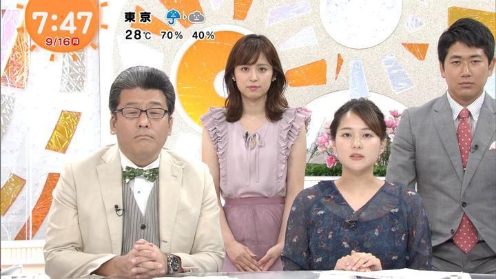 2019年09月16日久慈暁子の画像16枚目