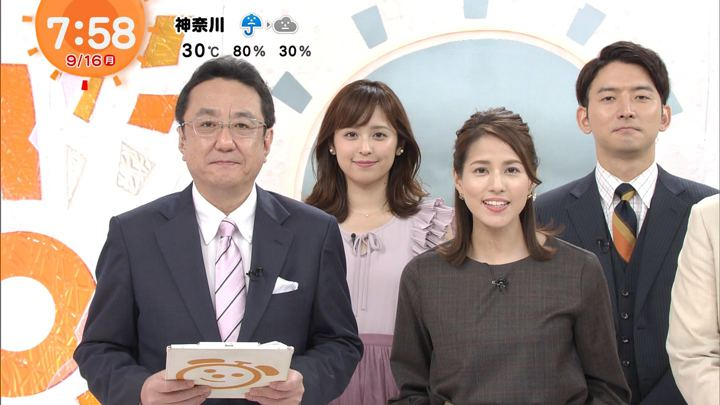 2019年09月16日久慈暁子の画像17枚目