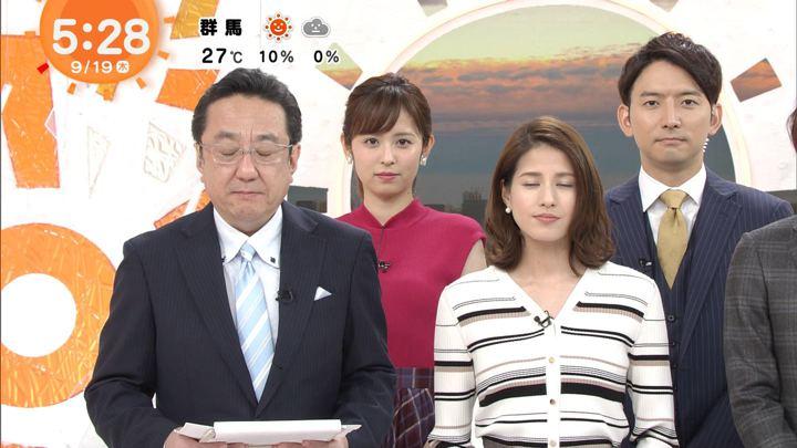 2019年09月19日久慈暁子の画像01枚目
