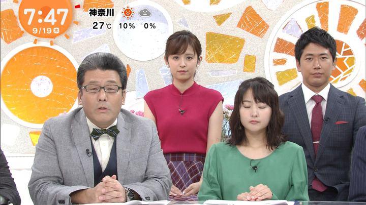 2019年09月19日久慈暁子の画像10枚目