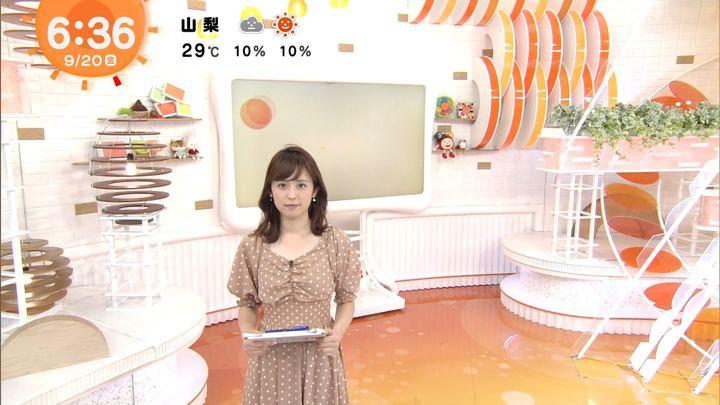 2019年09月20日久慈暁子の画像05枚目
