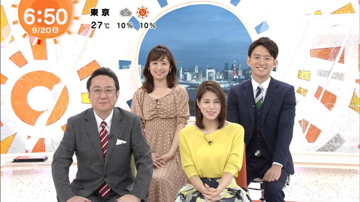 2019年09月20日久慈暁子の画像08枚目