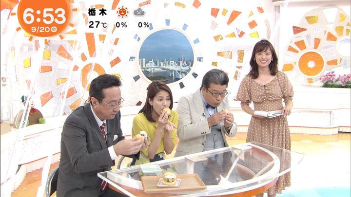 2019年09月20日久慈暁子の画像09枚目