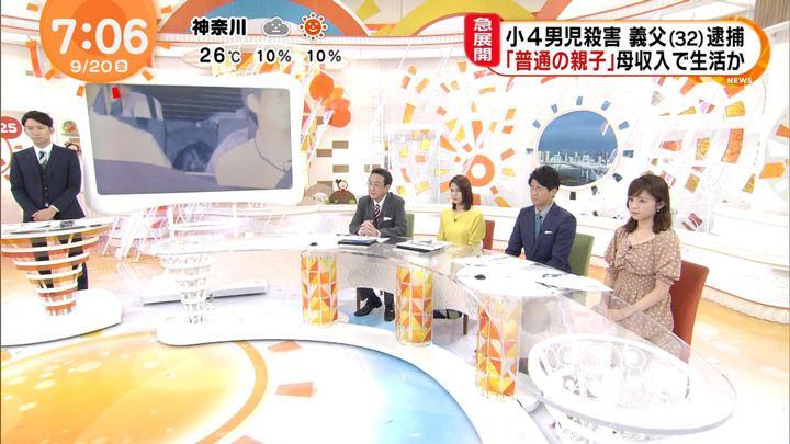2019年09月20日久慈暁子の画像10枚目