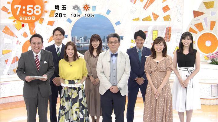2019年09月20日久慈暁子の画像12枚目
