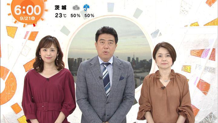 2019年09月21日久慈暁子の画像01枚目