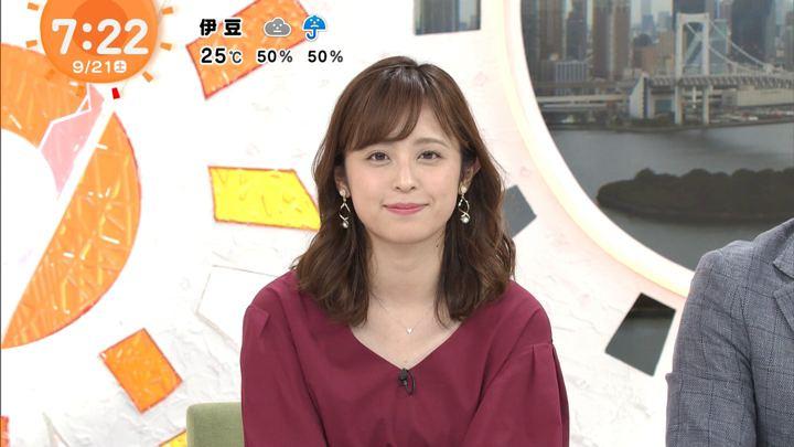 2019年09月21日久慈暁子の画像03枚目