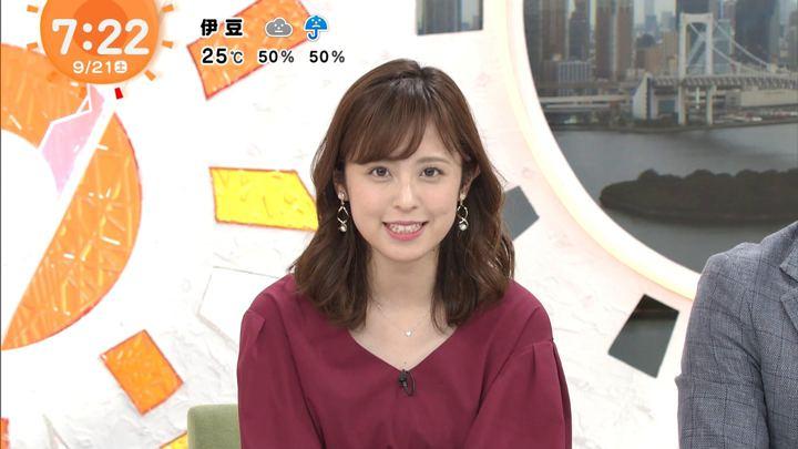 2019年09月21日久慈暁子の画像04枚目