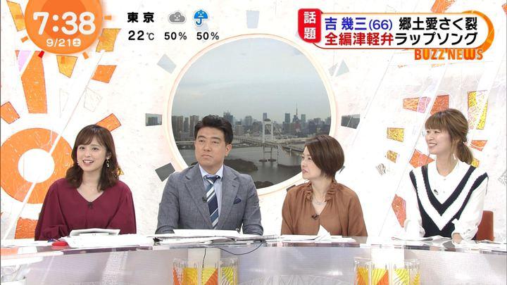 2019年09月21日久慈暁子の画像05枚目