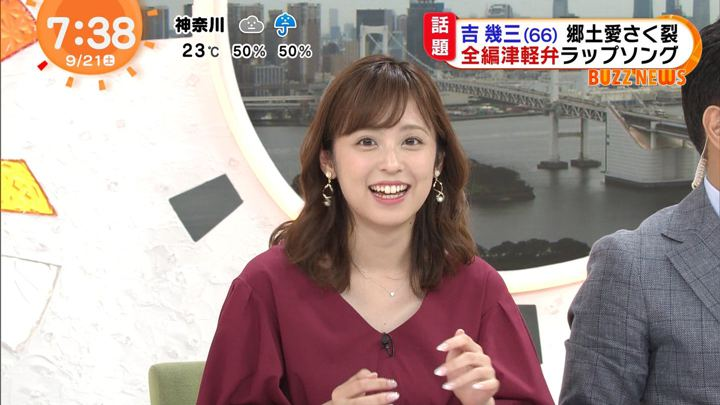 2019年09月21日久慈暁子の画像06枚目
