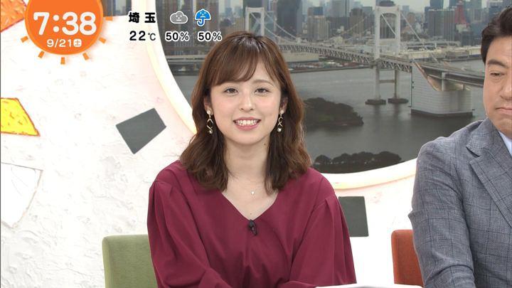 2019年09月21日久慈暁子の画像07枚目