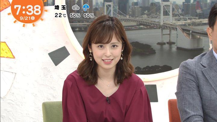 2019年09月21日久慈暁子の画像08枚目