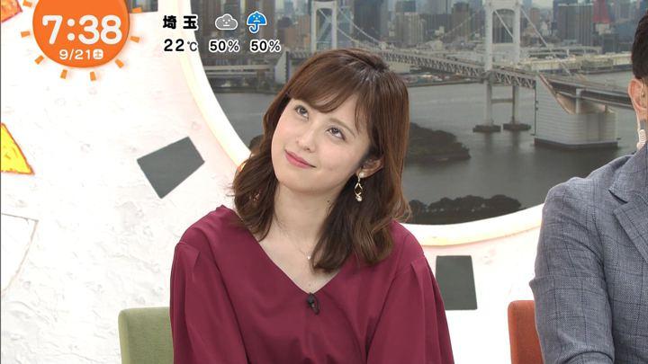2019年09月21日久慈暁子の画像09枚目