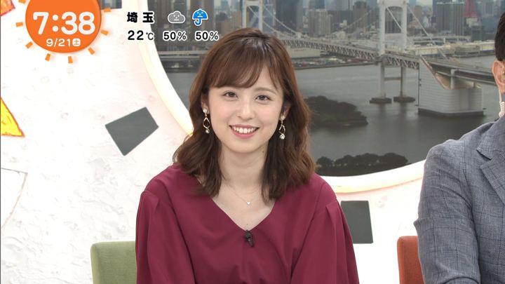 2019年09月21日久慈暁子の画像10枚目