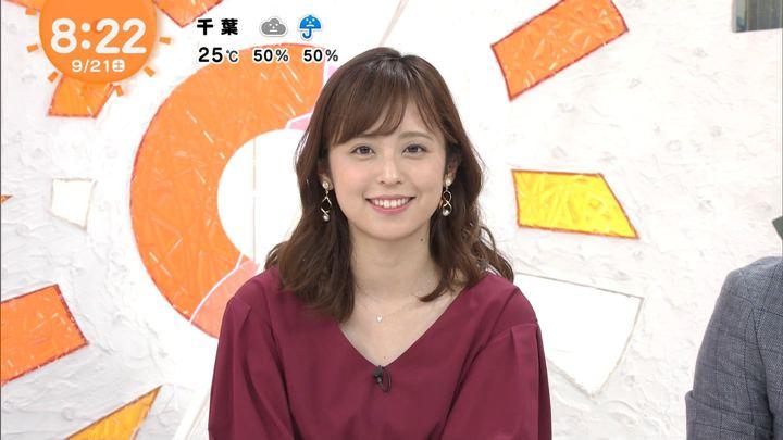 2019年09月21日久慈暁子の画像11枚目