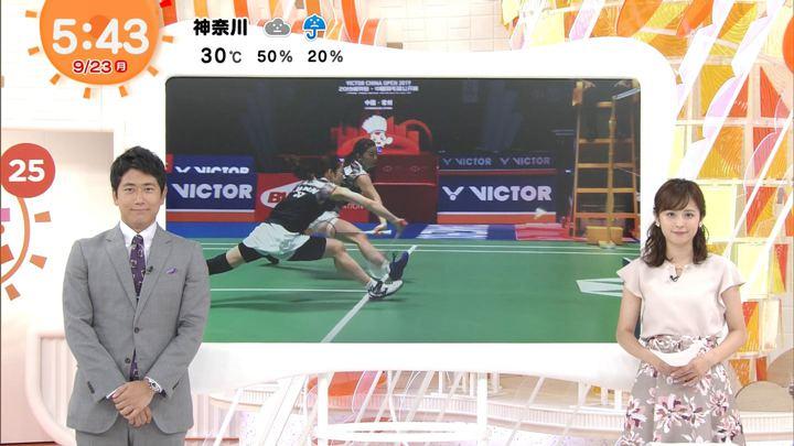 2019年09月23日久慈暁子の画像02枚目