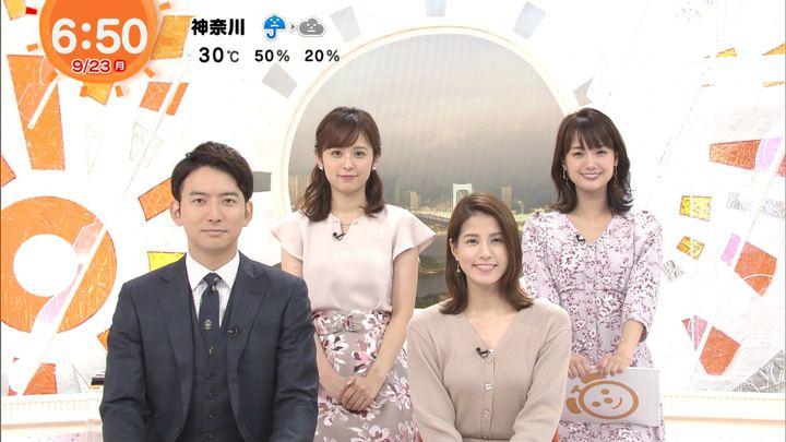 2019年09月23日久慈暁子の画像07枚目
