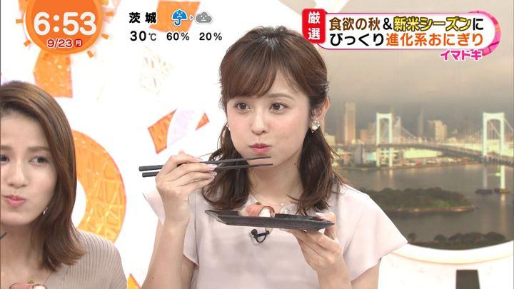 2019年09月23日久慈暁子の画像09枚目