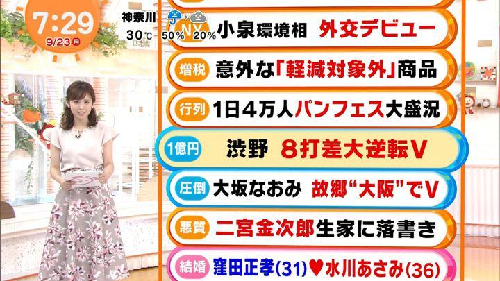 2019年09月23日久慈暁子の画像12枚目