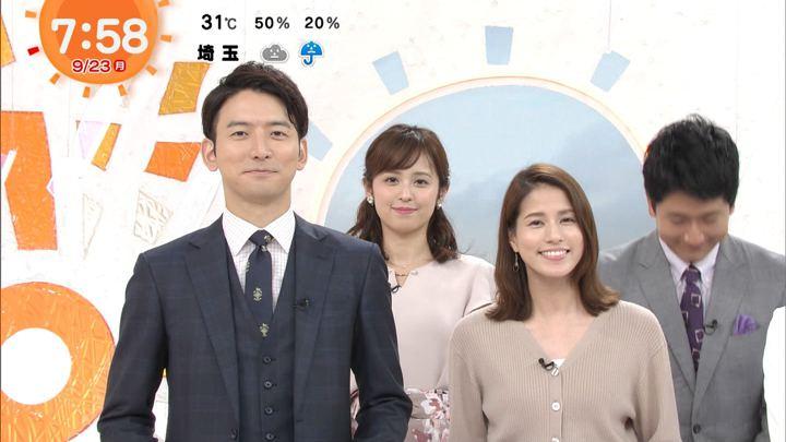 2019年09月23日久慈暁子の画像13枚目