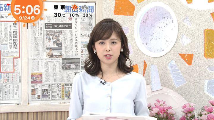 2019年09月24日久慈暁子の画像01枚目