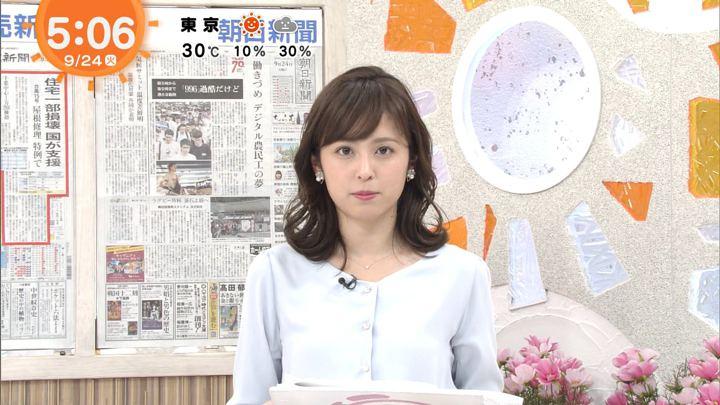2019年09月24日久慈暁子の画像03枚目