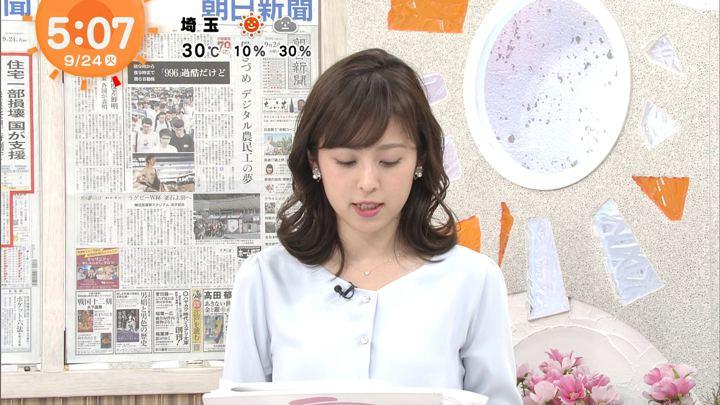 2019年09月24日久慈暁子の画像04枚目