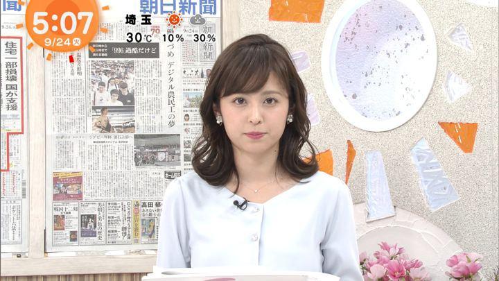 2019年09月24日久慈暁子の画像05枚目