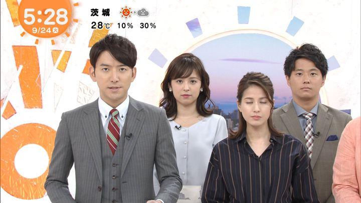 2019年09月24日久慈暁子の画像06枚目