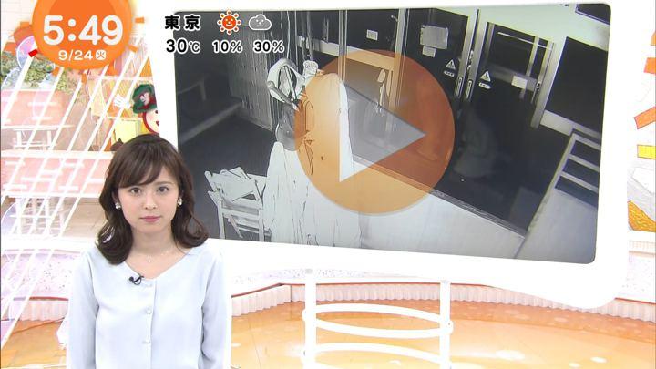 2019年09月24日久慈暁子の画像09枚目