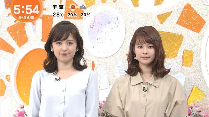 2019年09月24日久慈暁子の画像10枚目