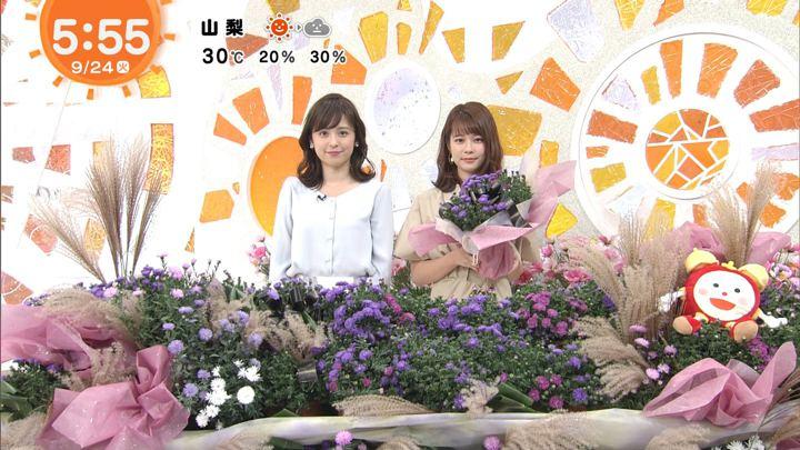 2019年09月24日久慈暁子の画像11枚目
