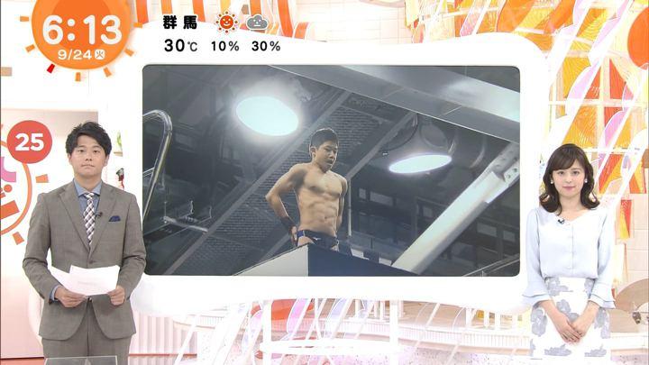 2019年09月24日久慈暁子の画像12枚目